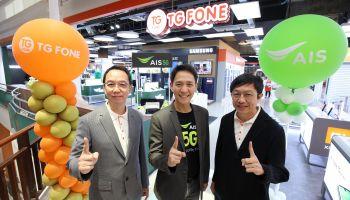 AIS ผนึก TG FONE จำหน่ายสินค้า AIS แบบเอ็กซ์คลูซีฟ ในร้าน TG FONE และสาขาใน Big C รวมกว่า 200 สาขาทั่วประเทศ