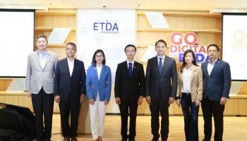 ETDA โชว์ผลงานเด่น ปี 63 ตั้งเป้าภายในปี 65 พาคนไทย Go Digital with ETDA