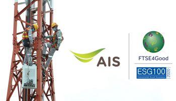 AIS ได้รับคัดเลือกให้เป็นสมาชิกดัชนีด้านความยั่งยืน FTSE4Good Index Series และ ESG 100 ต่อเนื่องเป็นปีที่ 6