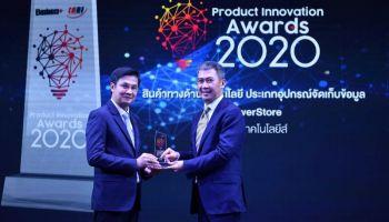 เดลล์ เทคโนโลยีส์ คว้ารางวัลสุดยอดนวัตกรรม Product Innovation Award สำหรับ PowerStore