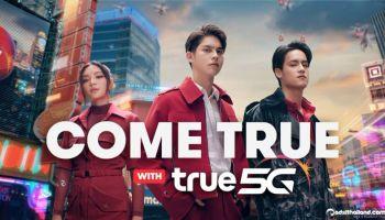 ทรู เนรมิตเมืองอัจฉริยะสุดล้ำ สะท้อนภาพผู้นำ 5G เมืองไทย ผ่านโฆษณาชุดใหม่ Come True with TRUE 5G