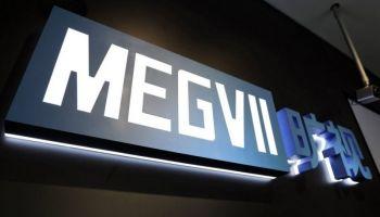 Megvii จับมือ Storefriendly ปั้นโซลูชั่นจัดการคลังสินค้าอัตโนมัติ พร้อมพิสูจน์และยืนยันตัวตนด้วยใบหน้า