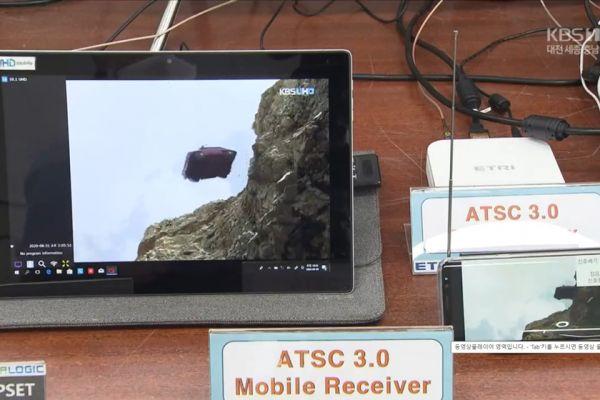 เกาหลีใต้พัฒนาระบบเครื่องทวนสัญญาณ ATSC 3.0 co-channel repeater เครื่องแรกของโลก แก้สัญญาณรบกวนความถี่เดียวกันในช่วงภูเขา