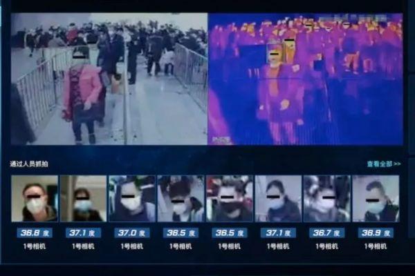 บริษัท AI จีนเร่งติดตั้งระบบตรวจจับไข้ในปักกิ่ง หวังช่วยลดการระบาด Covid-19