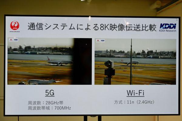 ผู้ให้บริการโทรคมนาคม KDDI และสายการบินของชาติ JAL เริ่มให้บริการ 5G ครั้งแรก อย่างเป็นทางการเพื่อผู้โดยสาร