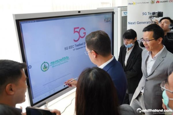 5G Testbed โดยทีโอที&หัวเว่ย เร่งพัฒนาพื้นที่เขตเศรษฐกิจพิเศษภาคตะวันออก (EEC)