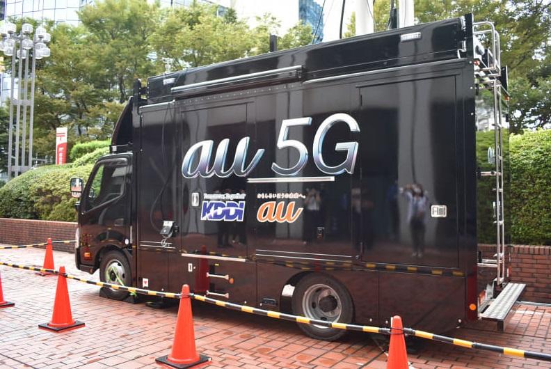 au ประกาศความพร้อมทำ 5G ย่านความถี่ใหม่ 700 และ 1700 MHz ชนะข้อตกลงรัฐบาลญี่ปุ่น รองรับ iPhone 12