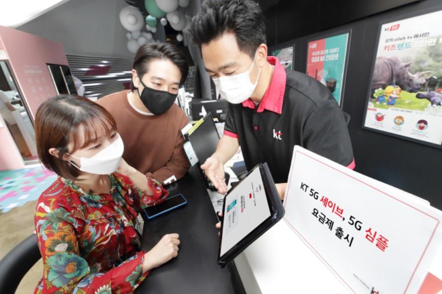 เกาหลีใต้ ทำราคา 5G ถูกสำเร็จ รัฐกดดันเปิดให้บริการมา 1 ปี ต้นทุนควรเทียบเท่าราคา 4G LTE