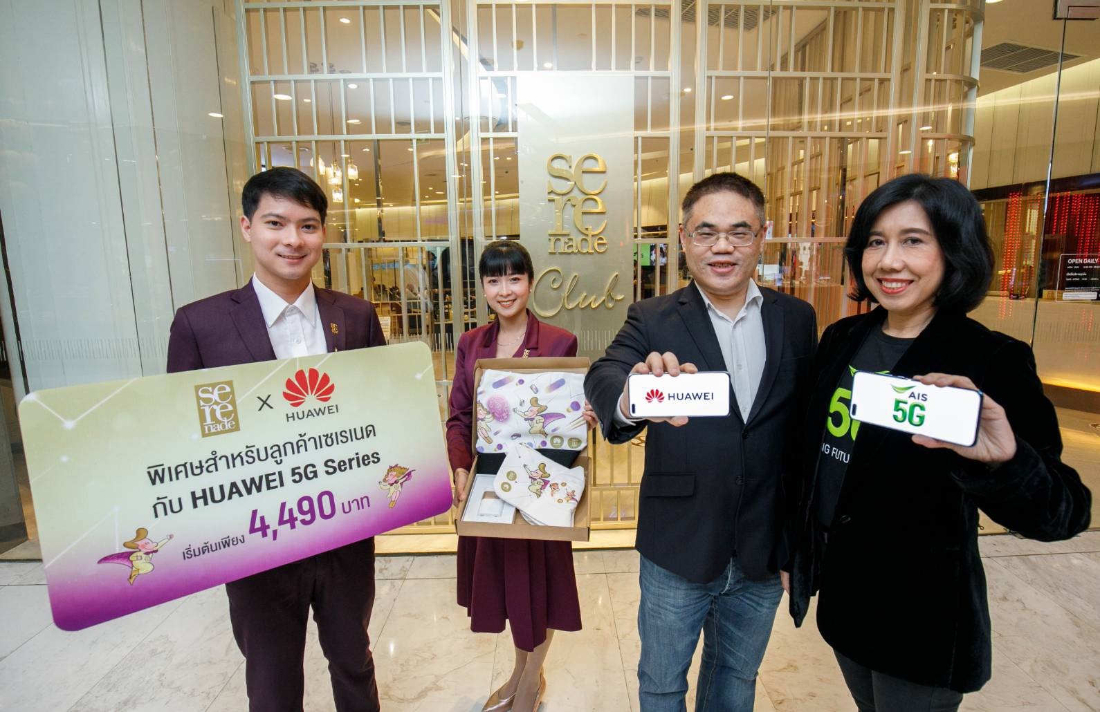 AIS Serenade x HUAWEI ย้ำความเป็น Strategic Partner ผุดแคมเปญใหม่สมาร์ทโฟน 5G ตอบรับเทรนด์ Digital Urban Lifestyle