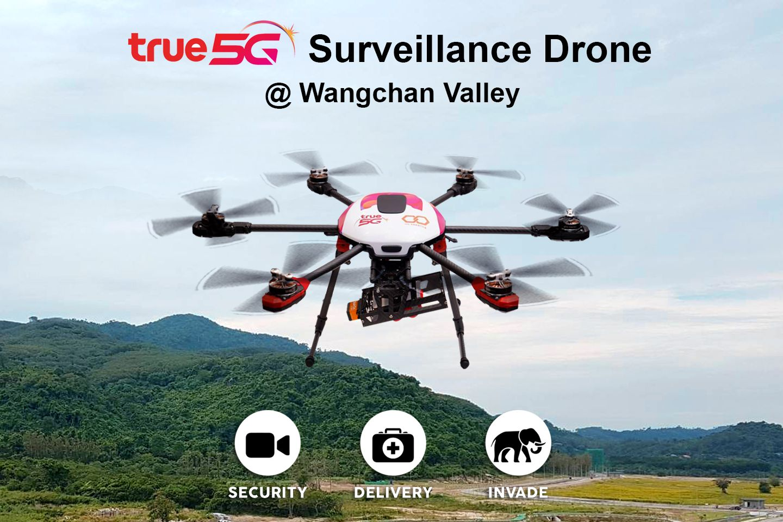 ทรู 5G เปิดสวิตช์โดรนอัจฉริยะ ลาดตระเวนพื้นที่วังจันทร์วัลเลย์ ร่วมมือ ปตท. ปลดล็อกการบินโดรนแห่งแรกของไทย ในโครงการ 5G x UAV SANDBOX