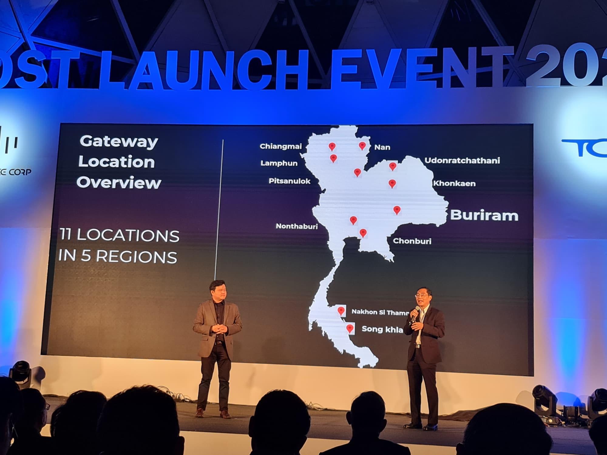 TOT รุกเน็ตดาวเทียม Starlink ของ SpaceX จับมือ Mu Space ลุยสร้างสถานีเกตเวย์ 14 แห่งทั่วประเทศ เริ่มนนทบุรี เตรียมสร้าง Data Center บนอวกาศชาติแรกของโลก