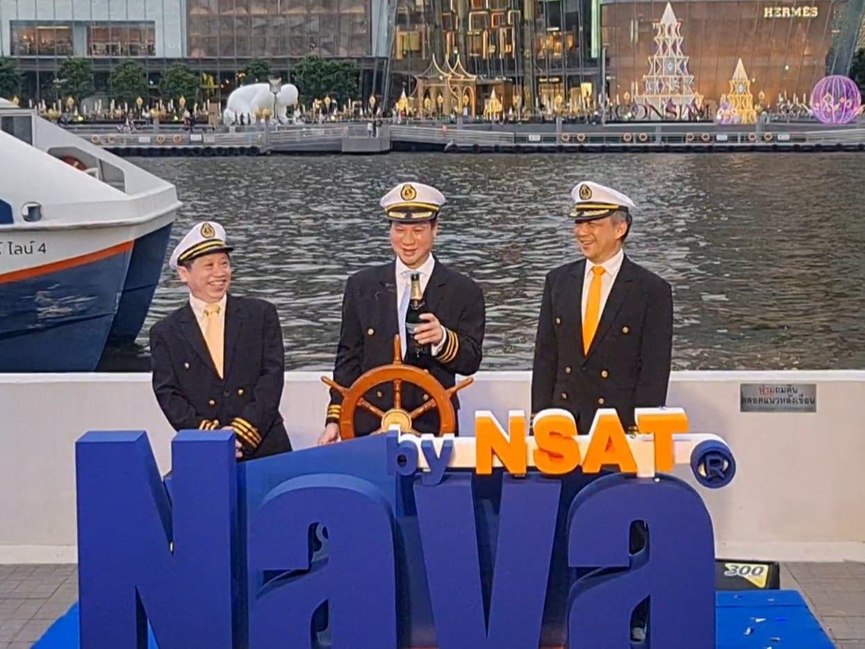 CAT ประเดิมปลายปีส่ง NAVA by NSAT เปิดบริการอินเทอร์เน็ตผ่านดาวเทียม ความเร็ว 10 Mbps