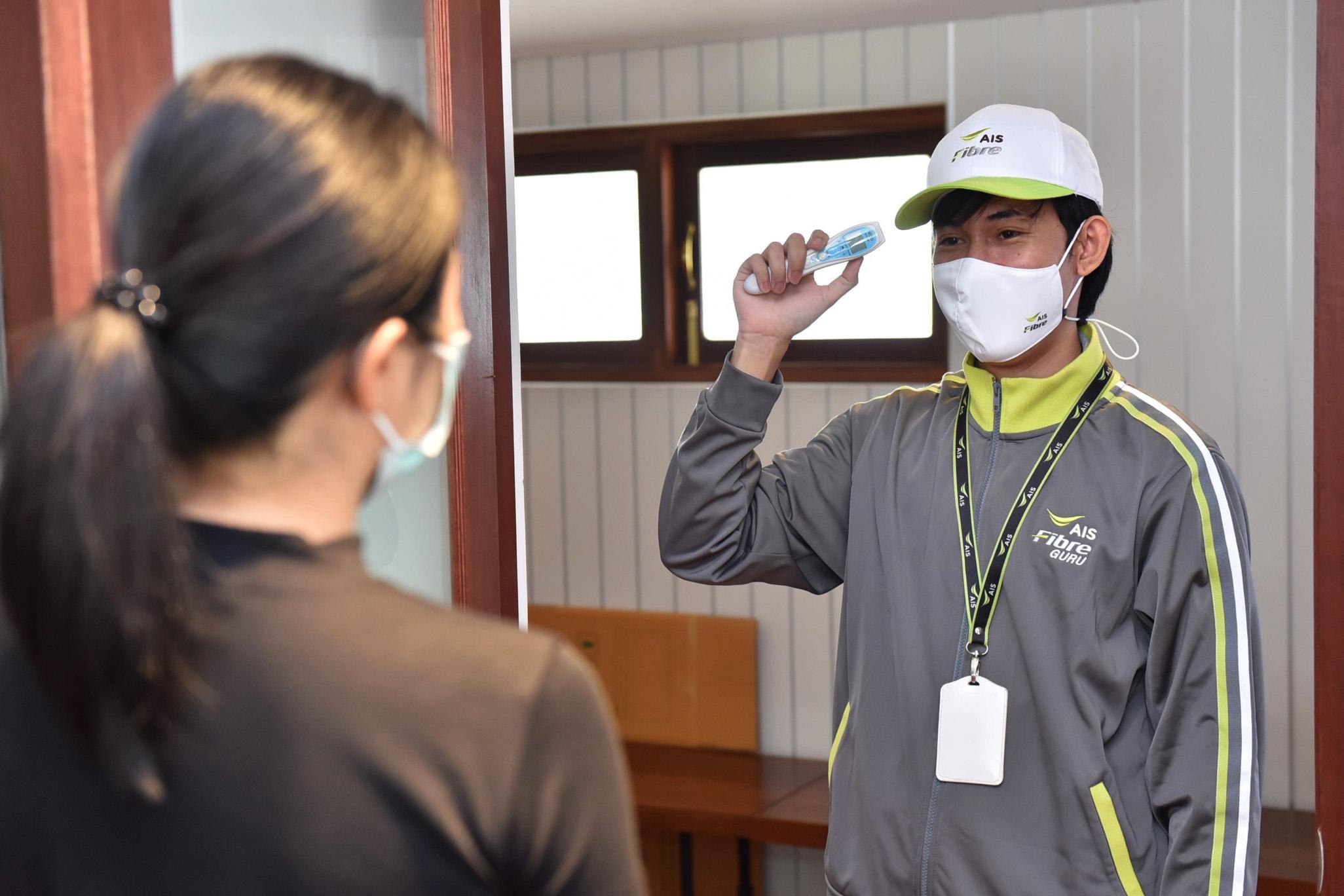 AIS Fibre พร้อมดูแลคนไทยใช้เน็ตบ้านไร้กังวล เข้ม!!!มาตรฐานความปลอดภัย 100% ของทีมช่างติดตั้ง