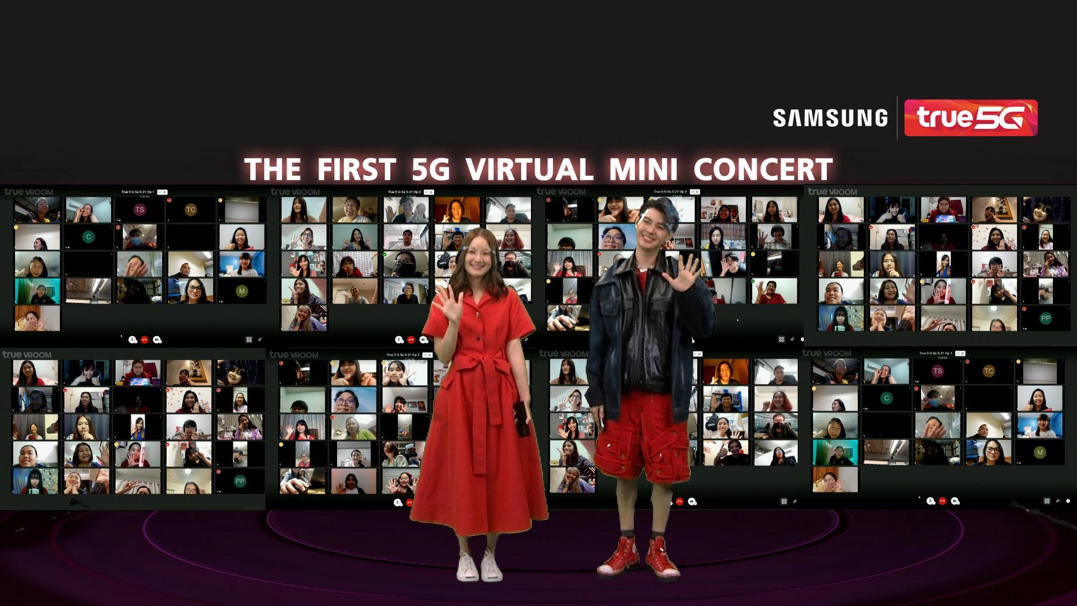 ทรู 5G แท็กทีม ซัมซุง แชร์โมเมนต์อัจฉริยะขั้นสุด แบบดีกว่า เร็วแรงกว่า 'CAPTURE YOUR EPIC TRUE 5G MOMENT' จาก 2 ศิลปินฮอต เซ้นต์ และ อิ้งค์