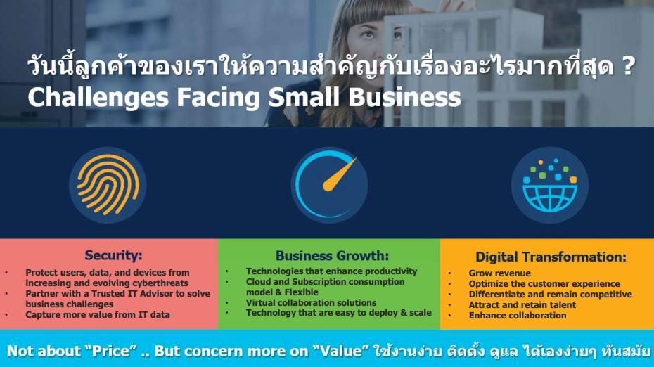 Cisco เปิดโปร SME ใหม่ ชวนลดต้นทุนด้าน Network และบริหารงาน เชื่อไทยมีโอกาสโต 17%