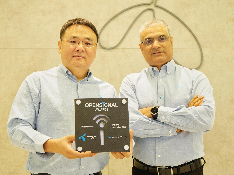ดีแทคชนะเลิศเครือข่ายมือถือที่ดาวน์โหลดเร็วที่สุดในไทยจาก Opensignal ลุยนำคลื่น 700 MHz ขยายสัญญาณอินเทอร์เน็ตความเร็วสูงเพื่อทุกคน