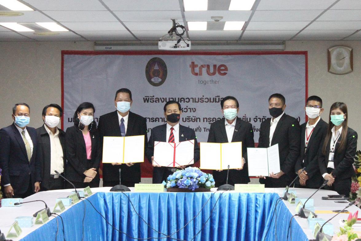 กลุ่มทรู ร่วมกับ มหาวิทยาลัยราชภัฏมหาสารคาม ลงนามความร่วมมือในการติดตั้งเสา 4G/5G ทั่วมหาวิทยาลัย