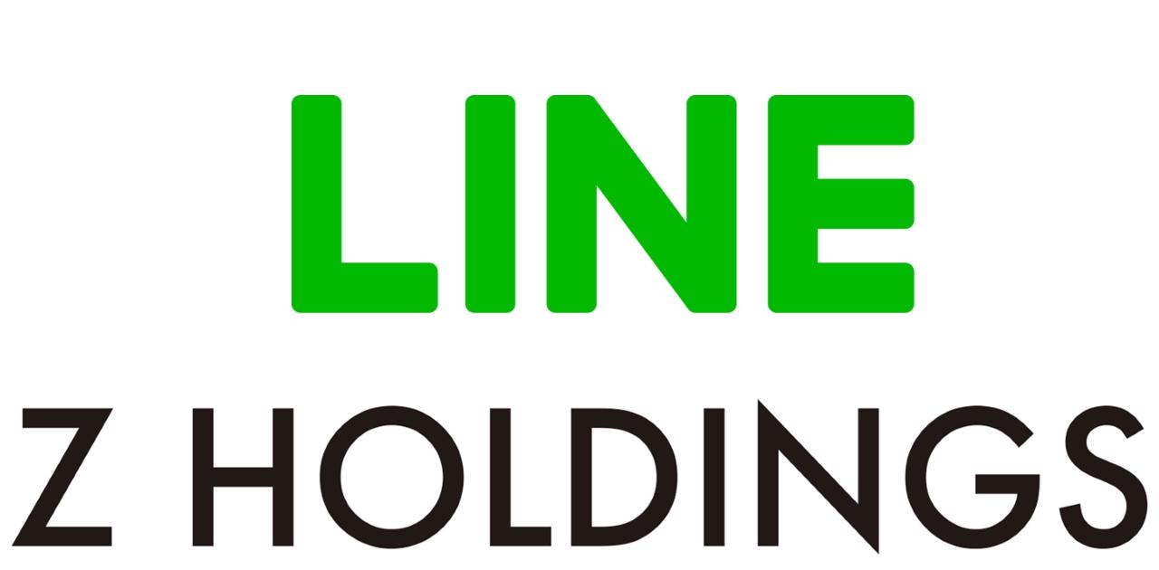Z Holdings และ LINE ประกาศการควบรวมกิจการเสร็จสมบูรณ์