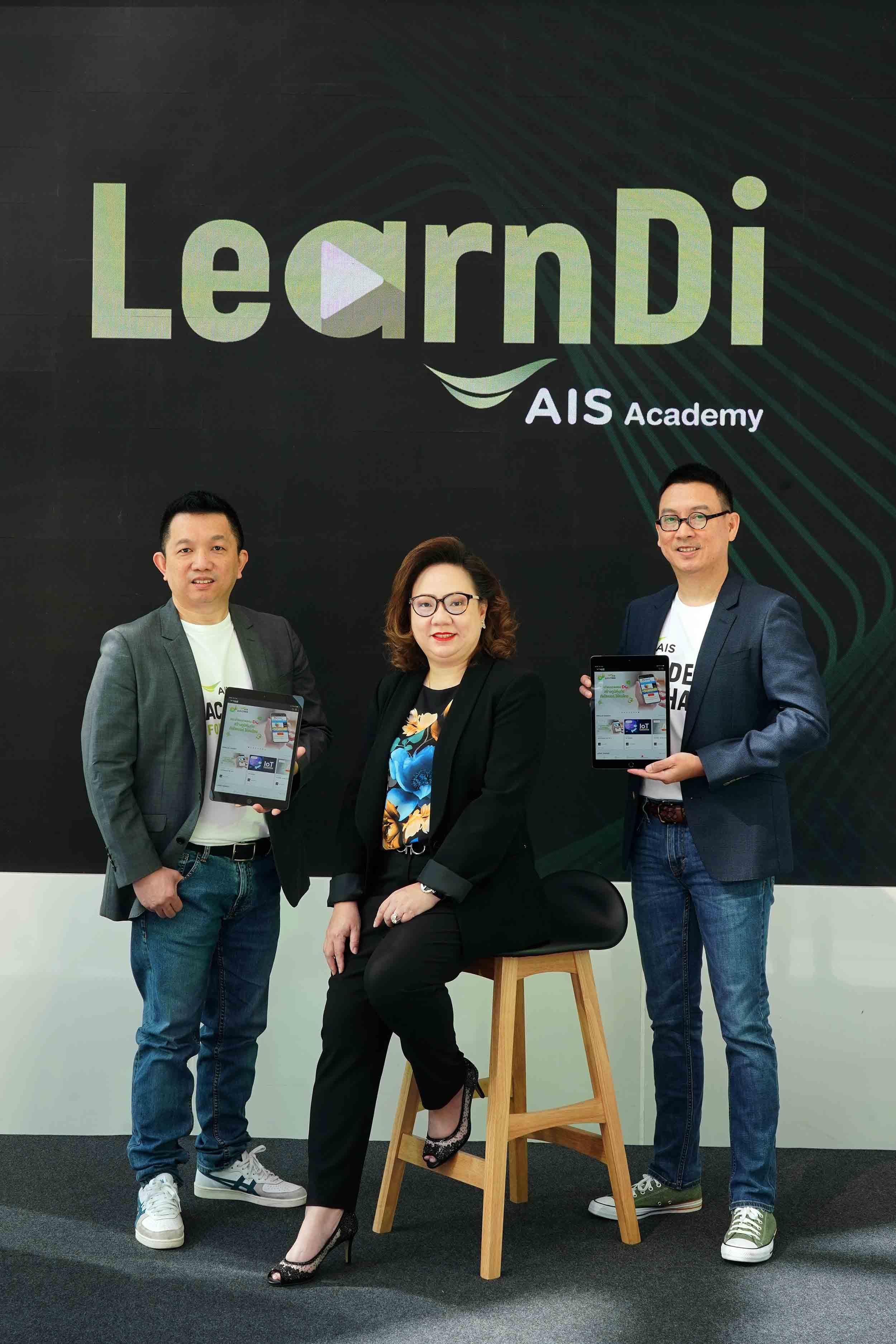 "AIS Academy"" พร้อมพันธมิตรชั้นนำแวดวง ""EdTech"" ต่อยอดหนุนผู้ประกอบการผุด ""LearnDi"