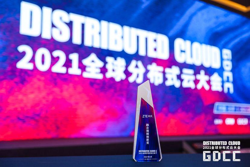 ZTE รับรางวัล Advanced Edge Computing Technology และ Integrated Video Innovation เป็น 2 รางวัลดีเด่น จากงานสัมมนา Global Distributed Cloud