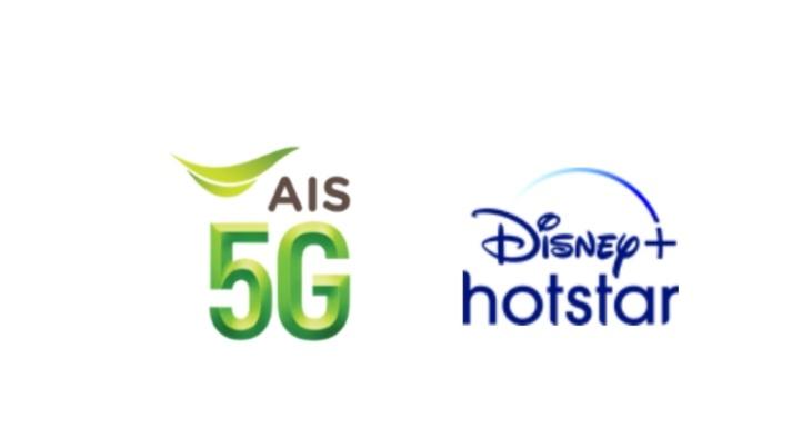 AIS 5G พร้อมเปิดประสบการณ์ลูกค้าสู่จินตนาการไม่รู้จบ สวัสดี Disney+ Hotstar เพียง 49 บาท/เดือน