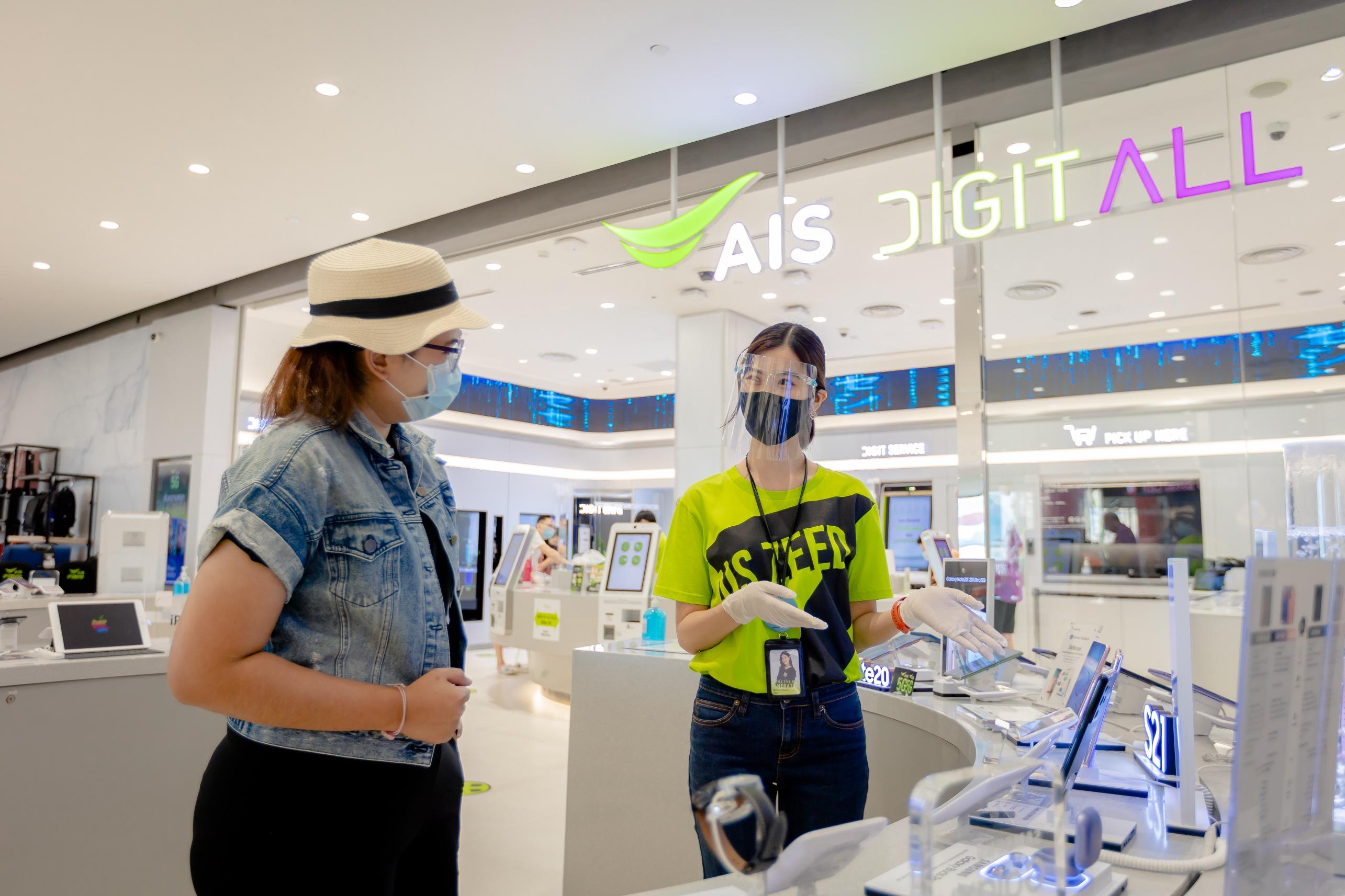 """AIS 5G """"เชื่อมต่อ ช่วยเหลือ เพื่อคนไทย"""" เปิดแผนสนับสนุน"""