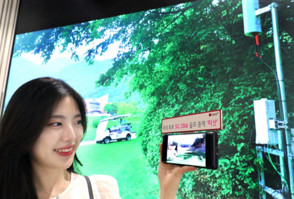 เปิดแผนด่วนรัฐบาลเกาหลีใต้ จับมือผู้ให้บริการ 3 รายเดินหน้าวางโครงข่าย 5G ย่าน 28GHz ทั่วประเทศราว 15,000 สถานีฐานภายในสิ้นปีนี้