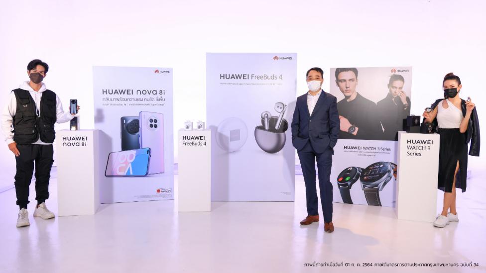 Huawei เปิดตัวหูฟัง HUAWEI FreeBuds 4 คุณภาพเสียงระดับ Hi-Res พร้อม HUAWEI WATCH 3 Series สมาร์ทวอทช์แห่งยุคดูแลสุขภาพ