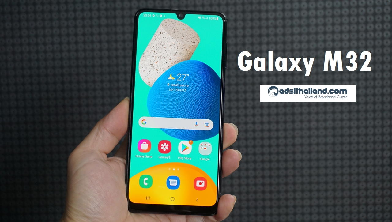 แนะนำมือถือที่สายบันเทิงต้องมี! Samsung Galaxy M32 จอสวย 90Hz แบตอึด ดูยาวๆ พร้อมรับสิทธิพิเศษเพียบ