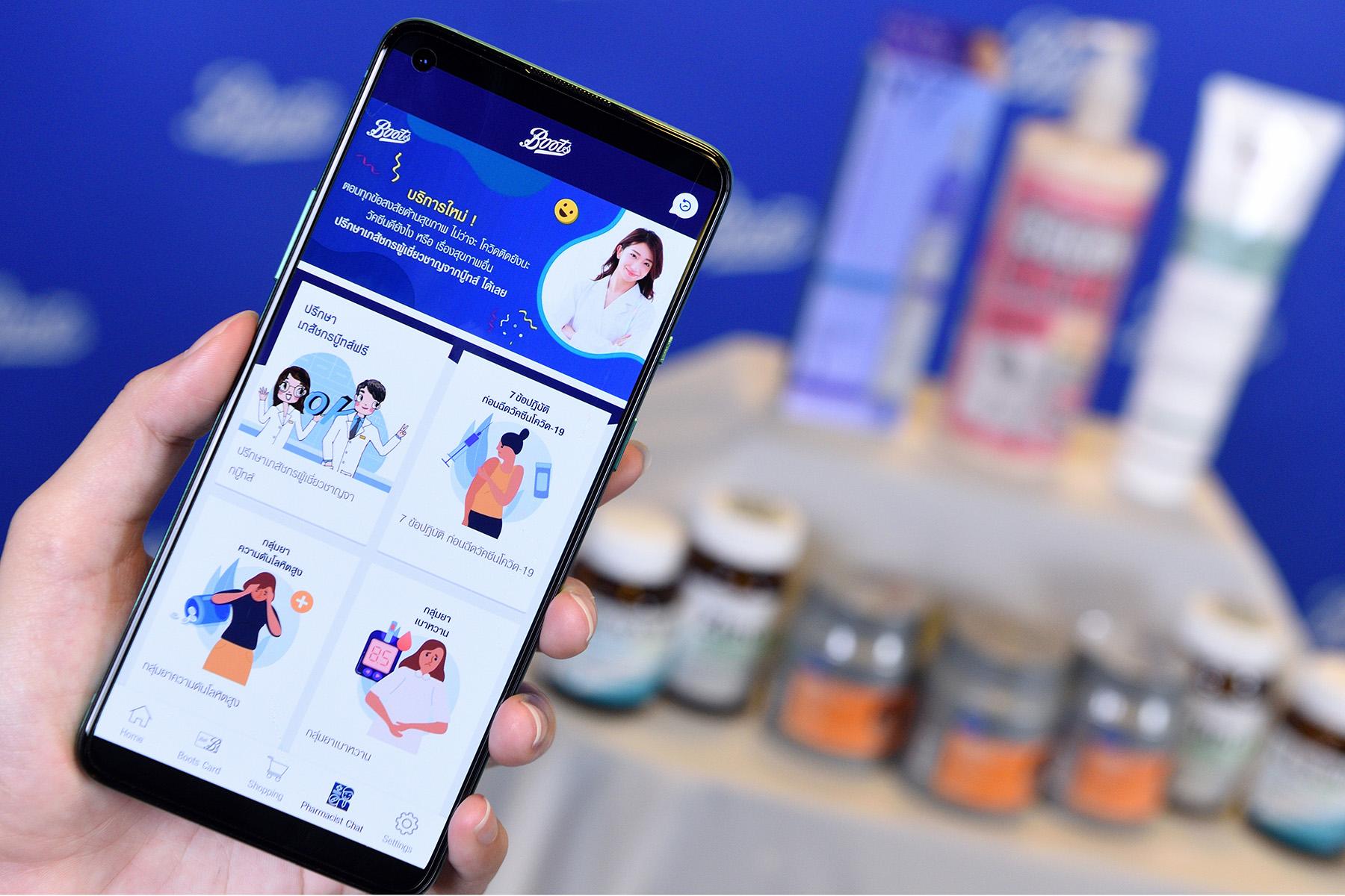 บู๊ทส์ส่ง Boots App แอปสุขภาพครบวงจร ยกระดับการดูแลสุขภาพของคนไทยให้ดียิ่งขึ้น ฝ่าวิกฤต COVID-19