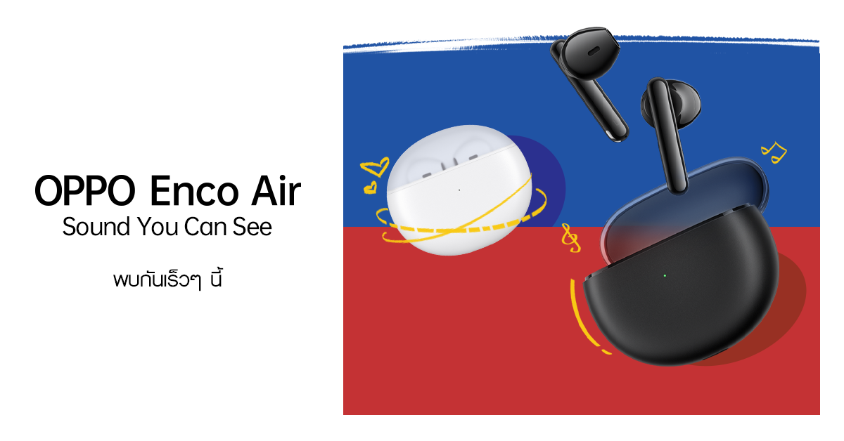 OPPO เตรียมมอบสุดยอดประสบการณ์แห่งเสียงอัดแน่นด้วยคุณภาพ มาพร้อมดีไซน์ที่ไร้กฎเกณฑ์ ในหูฟังไร้สายรุ่นใหม่ล่าสุด OPPO Enco Air