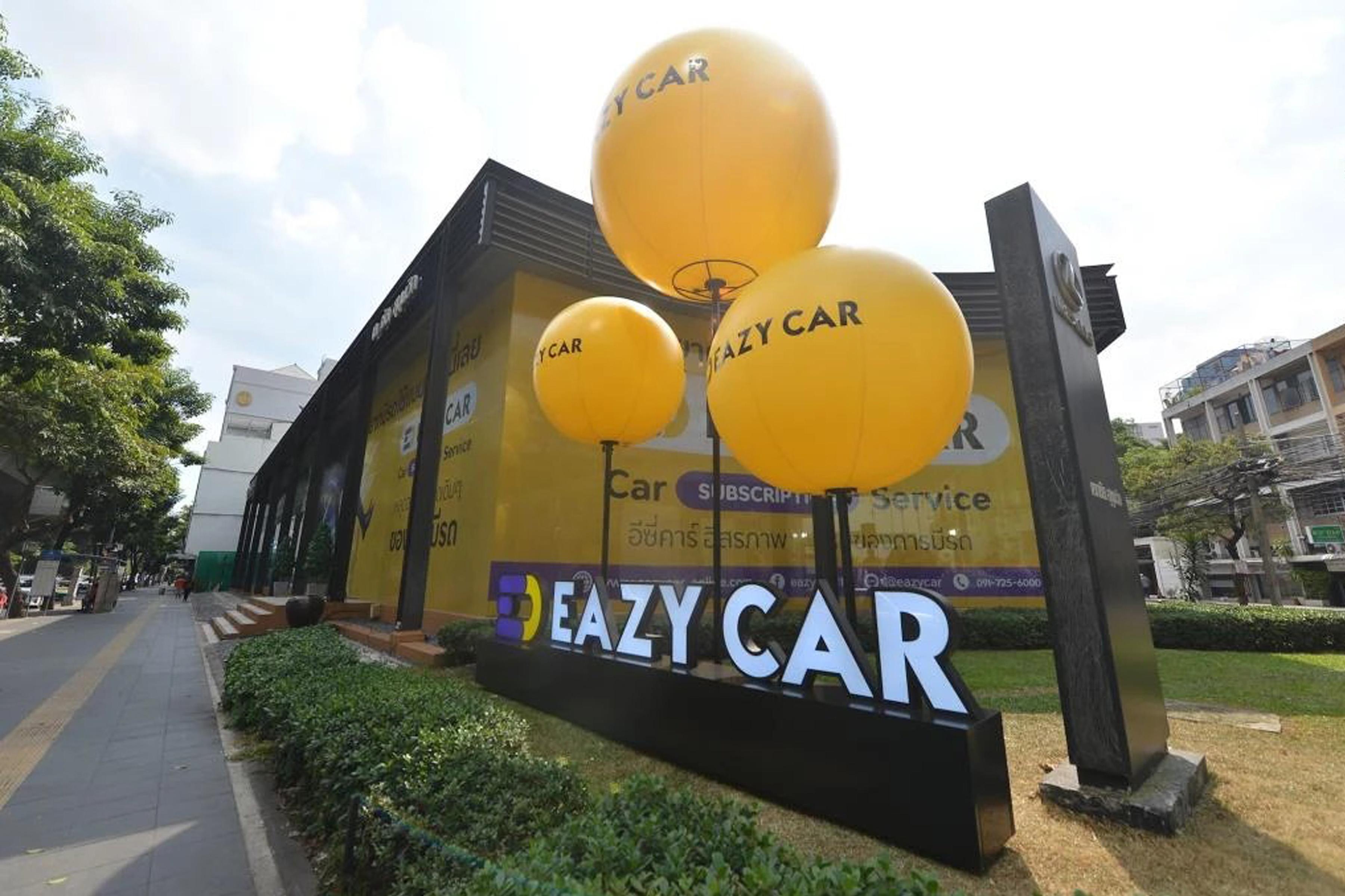 ไทยรุ่งพาร์ทเนอร์สกรุ๊ป พลิกโฉมองค์กรสู่ Beyond Automotive Provider ได้แรงสนับสนุนจาก OutSystems นำส่งบริการใหม่ ๆ บนดิจิทัลแพลตฟอร์มให้ลูกค้าอย่างมีประสิทธิภาพ