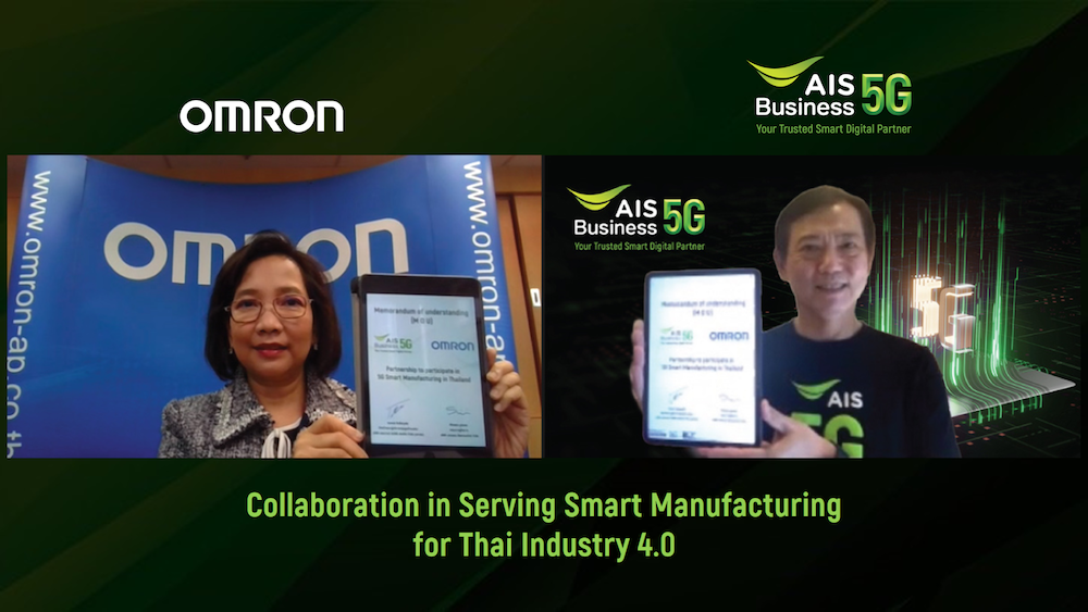 AIS Business 5G และ OMRON ดึงศักยภาพ 5G ฟื้นฟูประเทศ เร่งเปลี่ยนภาคการผลิตอัจฉริยะ Smart Manufacturing เต็มรูปแบบ