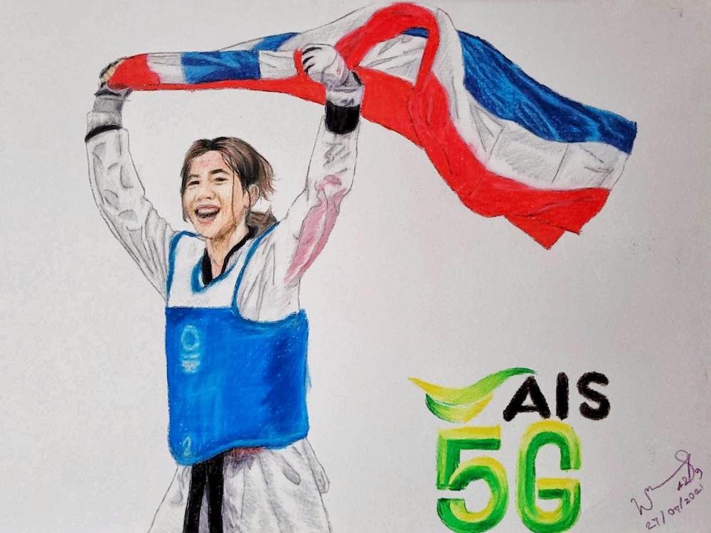 AIS ควง  'น้องเทนนิส' Hero เหรียญทอง โอลิมปิก 2020 เข้าสู่ AIS Family พร้อมส่งต่อภารกิจสร้างแรงบันดาลใจสู่คนไทย แบบฉบับของความเป็นที่ 1 ตัวจริง