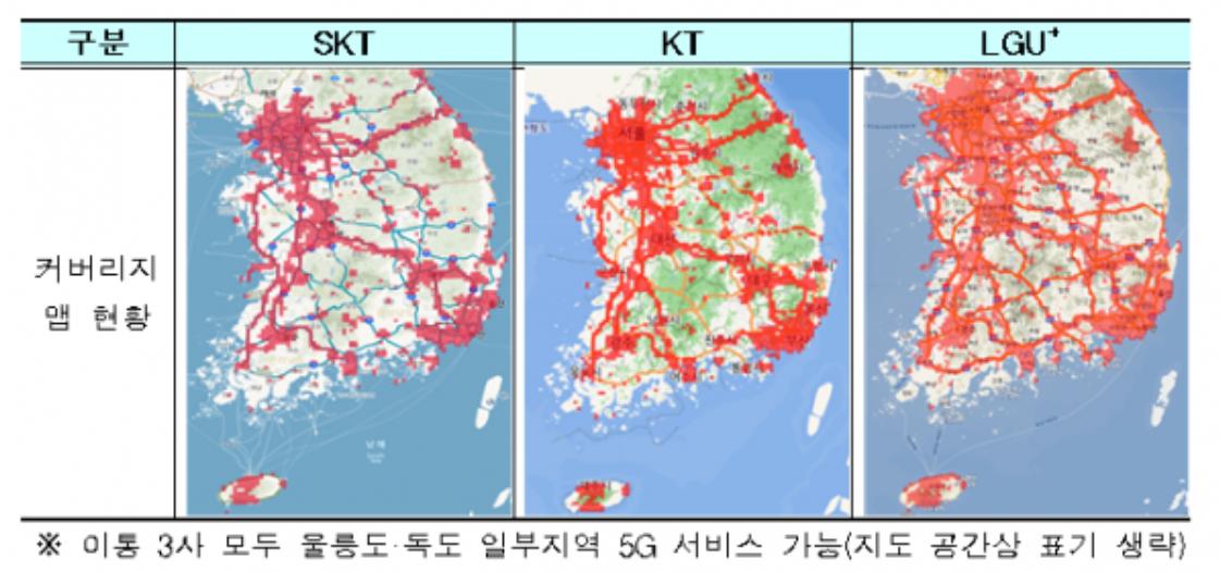 วัดคุณภาพ 5G ของประเทศเกาหลีใต้ 3 ค่าย ผลเน็ตเร็วและแรงที่สุด 923.20Mbps แม้ช่วงระบาดโควิด 19